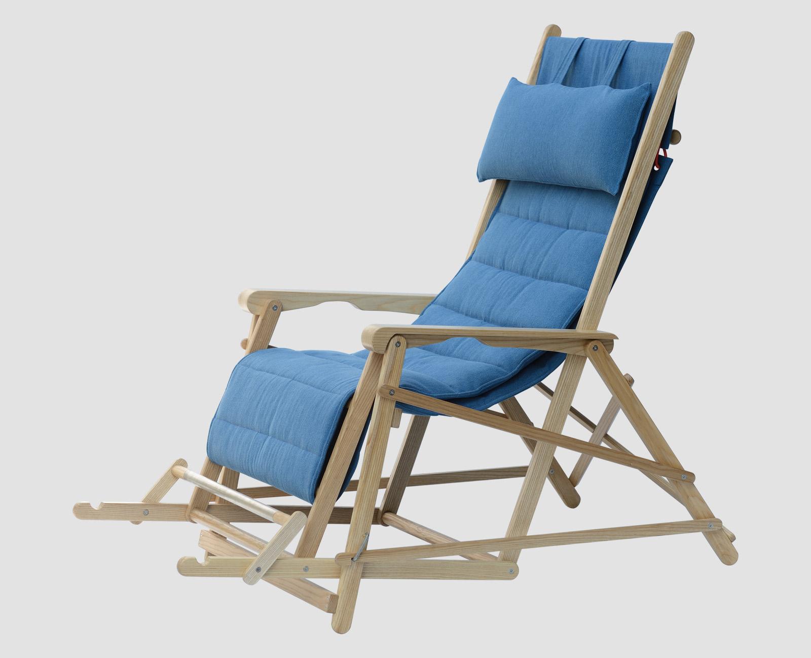 Kamalik Chair